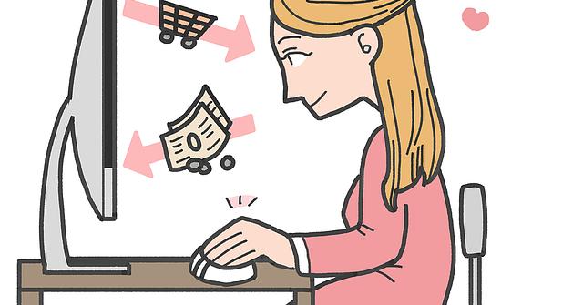 5 Tips belanja di promo belanja online