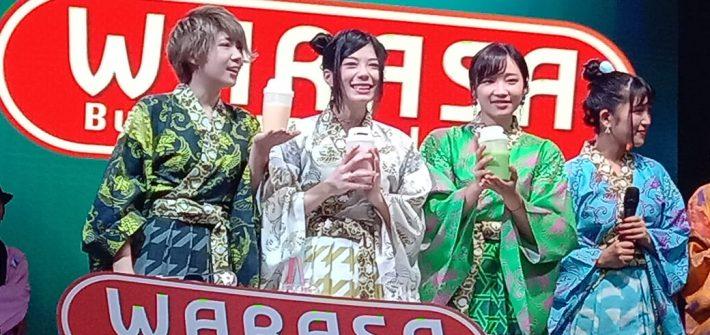 Citarasa Jepang dalam bumbu halal Warasa